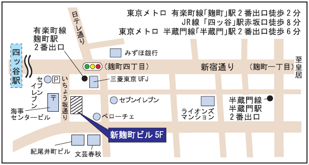 地図川合晋太郎法律事務所